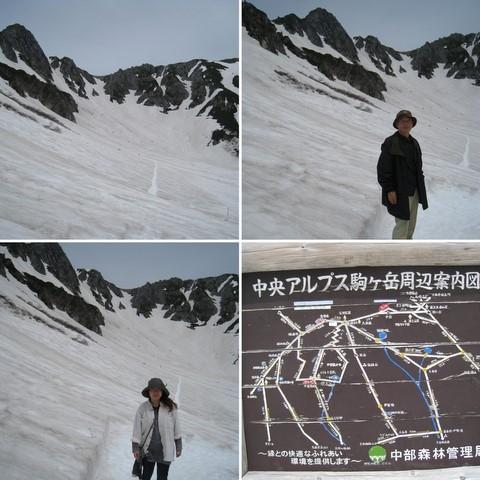 100607-駒ヶ岳