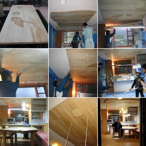 20121115-N邸天蓋張替(3)-1