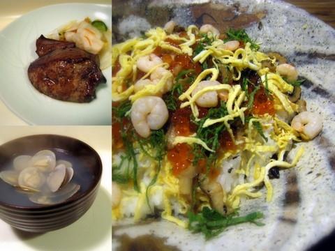 090303-ちらし寿司