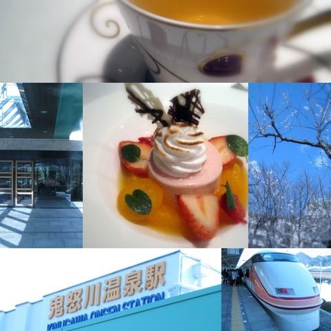 090316-鬼怒川温泉
